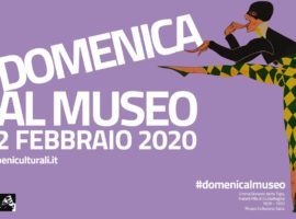 2 February 2020 free admission to Pompeii excavations