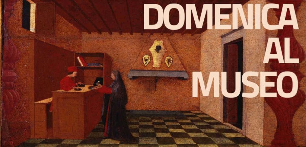 Fouilles de Pompei gratuit Mars 5 2017