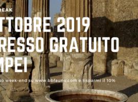 6 Ottobre 2019 ingresso gratuito Pompei