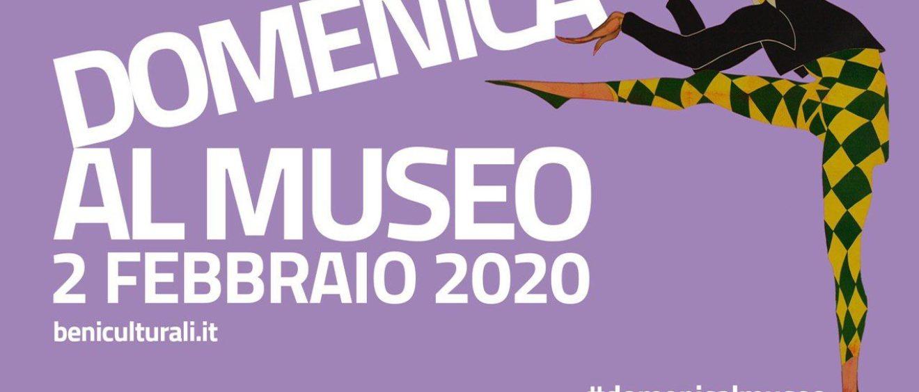 2 Febbraio 2020 ingresso gratuito Scavi di Pompei
